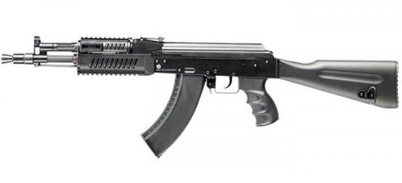 Arme : Kalachnikov Metal