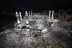 Pèlerinage - Arabie Saoudite