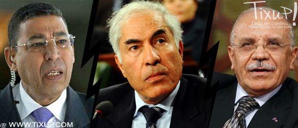 Ali Seriati - Ahmed Friaa - Rafik Belhaj Kacem