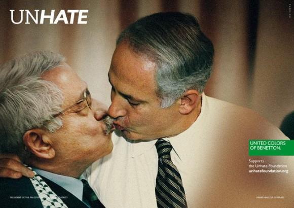 Mahmoud Abbas (Chef du gouvernement palestinien) - Benyamin Netanyahu (Premier ministre israélien)