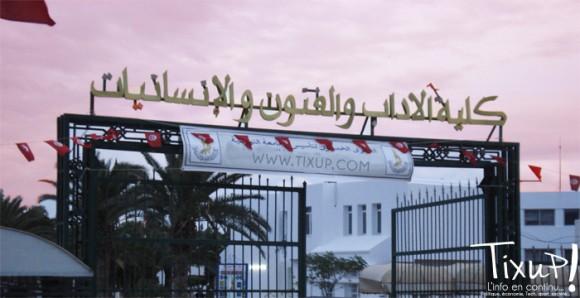 Faculté des Lettres - Manouba