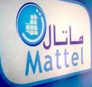 Mattel - Telecom Mauritanie
