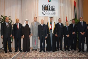 Béji Caïd Essebsi - UAE
