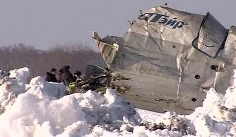 Crash Avion Utair ATR 72