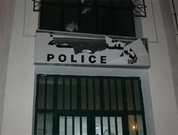 Police Marsa